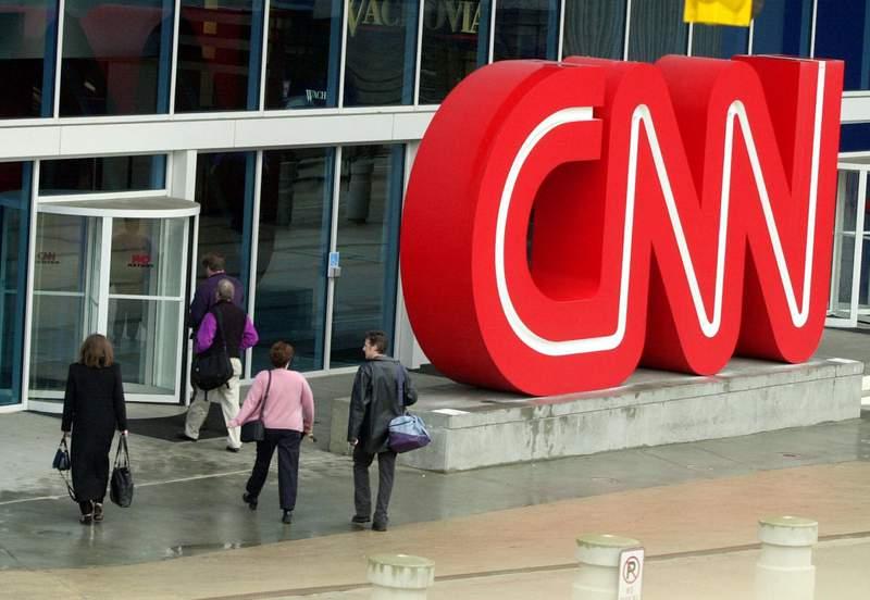 CNN Center, Atlanta